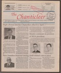 The Chanticleer, 1992-03-31