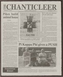 The Chanticleer, 1997-12-02