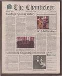 The Chanticleer, 1998-03-03