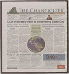 The Chanticleer, 2008-04-14