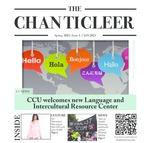 The Chanticleer, 2021 January by Coastal Carolina University